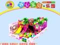 淘气堡 室内儿童乐园 山东淘气堡 充气堡 充气蹦床