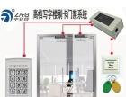 随州家庭房门安装可视门禁 中安博科技安装门禁系统