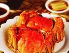 西安人吃鲜美大闸蟹,用礼券更方便!