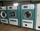 二手干洗机出售北京品牌二手干洗店全套设备价格