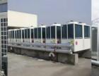 南京制冷设备回收公司 南京高价回收中央空调