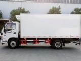 广州小型冷藏车价格 广州冷藏车价格