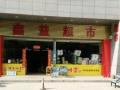 龙江盈利超市转让