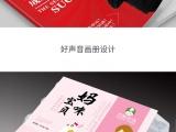 苏州吴中郭巷LOGO设计,商标设计,画册设计,包装设计