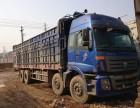 清镇市货运信息部全国联网运输