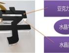 深圳南山区大冲形象墙前台字 logo前台背景墙招牌广告制作