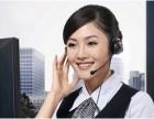 宜昌市区美菱洗衣机厂家售后维修电话多少