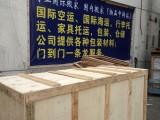 上海德 邦物流 价格行李宠物托运电瓶车钢琴轿车托运