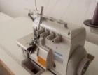 节能电脑缝纫机出售、转让