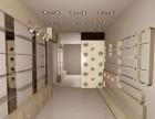 扬州零售饰品店装潢设计,店面装潢设计