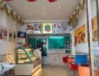因业务扩大,转让经营中的旺铺蛋糕咖啡西点店