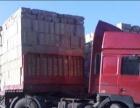 泰州4米6.8米 9.6米13米17.5米货车出租