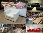 武汉捷赢供应婚庆桌椅出租,沙发出租,帐篷出租物品新价格低
