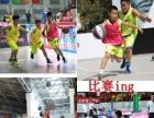 莱飞跃篮球训练营哈尔滨篮球班培训寒暑假集训小班