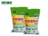 透明防水胶|买专业的砂浆增强剂优选广东固豹建材
