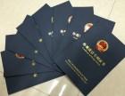 专利申请有哪些好处?深圳龙岗罗湖宝安专利注册