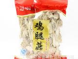【茗顺】福建古田农副产品食用菌直销香菇干货批发优质鸡腿菇200g
