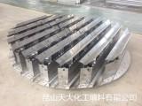 不锈钢槽盘式气液分布器 槽盘液体分布器 可按客户要求生产定制