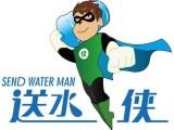北京海淀純凈水送水電話