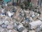 常年回收废旧水晶机器、废铜废铝废铁、金属设备等