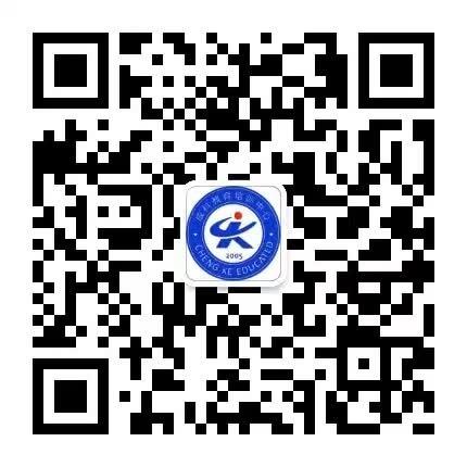 广东省开放大学招生专业