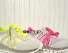 长期供应奥康康龙达芙妮巨丽巨圣品牌正品尾货男鞋女鞋运动鞋批发