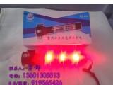 警用公务应急战术手电 北京警用公务应急战术手电