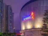 杭州安利专卖店地址在哪杭州哪里卖安利产品