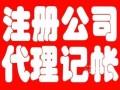 经开区伊澜雅居附近注册汽车销售公司变更经营范围找张娜娜会计