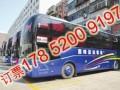 菏泽到张家界的客车大巴乘车公告178 5200 9197