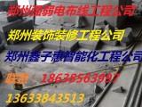 无线对讲系统 郑州鑫子惠电子科技有限公司
