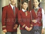 上海前台收银制服,前台收银制服定做加工