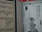 中医保健养生书籍