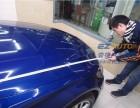 石家庄壹捷施工漆面透明膜奔驰C200全车英国WINS隐形车衣