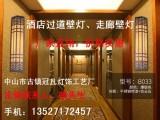 现代简约壁灯 卧室壁灯 客厅壁灯 酒店室内壁灯
