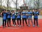 宇文山庄专业接待拓展培训 公司团建 亲子 同学聚会