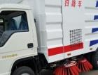 转让 扫路车厂家直销小型扫路车吸尘车洗扫车