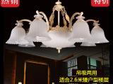 批发吊灯 欧式酒店客房灯饰正品现代欧式吊灯8771餐厅咖啡厅灯具