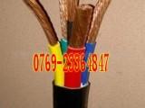 D现货供应护套电缆 护套电力电缆