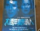 全新VCD影碟《大西洋底来的人》