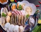 生如夏花海鲜火锅是什么?生如夏花泰式海鲜火锅加盟咨询好办法!