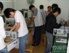 福田车公庙修电脑 泰然四路 天安数码城附近修电脑
