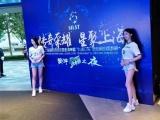 上海晚会场地搭建公司