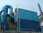 金梧桐环保科技布袋除尘器怎么样-新疆布袋除尘器生产厂家
