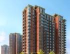 广州房子抵押贷款