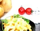 创业选择什么好土豆传奇小吃加盟,土豆传奇选择就赚