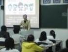 嘉定西门子PLC编程培训 电工培训 邦元教育