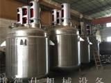 定制20L反应釜设备 佛山高品质反应釜厂家 云石胶专用设备