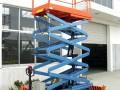 升降机丨使用升降机前必须检查的地方
