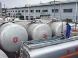 上海 柴油 供应